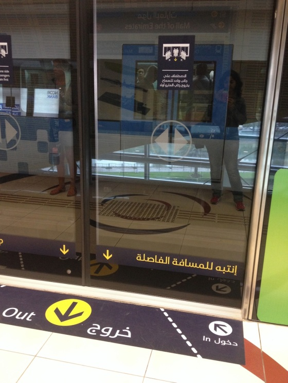 I really like the signages. Here, people are not-so-subtly encouraged to let passengers exit from the centre while they climb in from the side. The Dubai metro also like Delhi) has a ladies only coach, only at peak times though