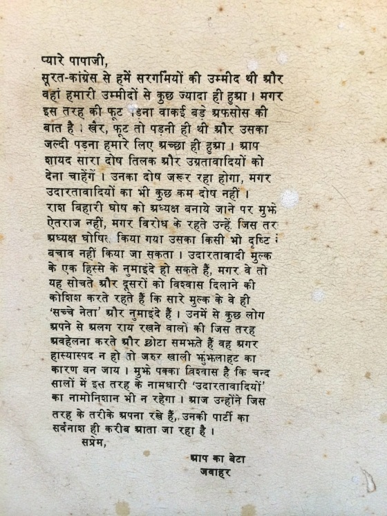 An aside: It is a sign of the times that Cambridge educated Jawahar wrote to his father in chaste Hindi, something that the most of us English-medium folks would find hard to do today. I felt a bit ashamed!